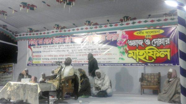 ফতুল্লায় নব মুসলিমদের উদ্যোগে ওয়াজ ও দোয়ার মাহফিল অনুষ্ঠিত