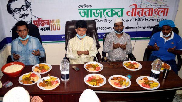 দৈনিক আজকের নীরবাংলা'র ১১তম প্রতিষ্ঠাবার্ষিকী পালিত