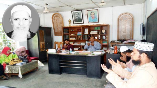 দেলপাড়া লিটল জিনিয়াস স্কুলের উদ্যোগে আফির উদ্দিন মাষ্টারের মৃত্যুবার্ষিকীতে দোয়া