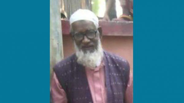ফতুল্লা প্রেস ক্লাবের সদস্য সেলিম মুন্সির বাবার মৃত্যু