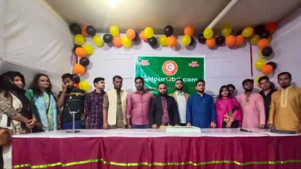 ই-কমার্স প্রতিষ্ঠান কালার কিউ'র শুভ উদ্বোধন